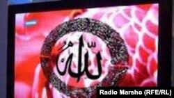 "Оьрсийчохь схьайиллинчу ""Аль-ТВ"" цIе йолчу исламан телевизионера сурт, 21Мар2012"