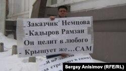 Один из пикетчиков в Нижнем Новгороде