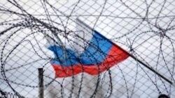 Ваша Свобода | Євросоюз продовжив санкції: чи ефективні вони проти Росії