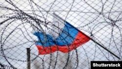 Изоляция России. Иллюстрационное фото