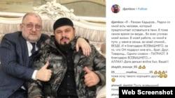 """Поздравление """"Патриоту"""" на странице Джамбокса. 24 декабря 2018 г."""