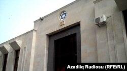 Baku's new synagogue