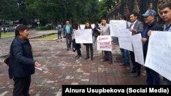 Активисттердин акциясы, 30-май, 2017-жыл