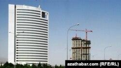 Министерство нефти и газа Туркменистана