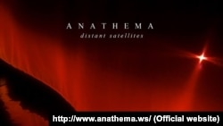 Anathema - Distant satellites Album