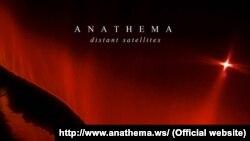Anathema - Distant satellites Album