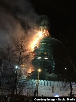 Пожар в Новодевичьем монастыре,15 марта 2015 г.