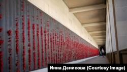 Красные маки на стене Мемориала