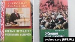 Папярэднія кнігі Жыгоцкага