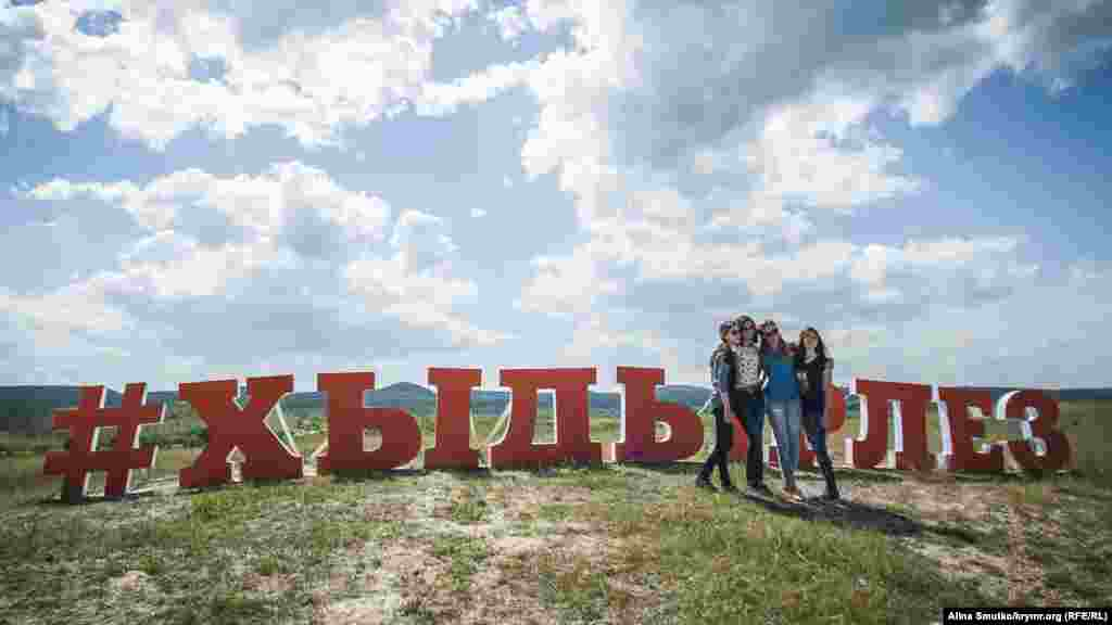 Гості роблять знімки біля величезного хештегу