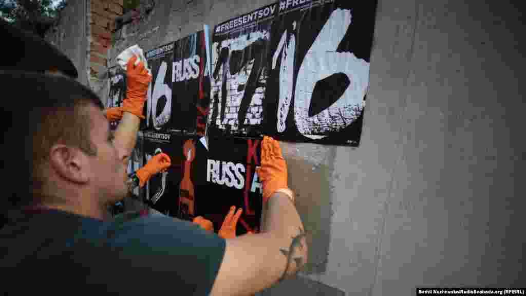 Напротив российского консульства в Киеве активисты расклеили около 100 плакатов в поддержку Сенцова