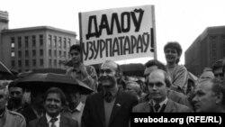 Мітынг БНФ супраць ГКЧП. Менск, жнівень 1991 г.