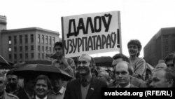 Фота Уладзімера Кармілкіна