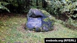 Памятны камень Багушэвіча