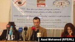 إعلان تأسيس مركز الحماية القانونية للصحفيين في السليمانية