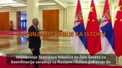Naginjanje Srbije ka Istoku