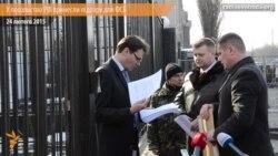 Прокурори передали до посольства Росії підозру співробітникам ФСБ