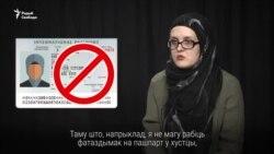 «Ня раю хрысьціянкам выходзіць замуж за арабаў», — беларуска пра жыцьцё ў Беларусі і Эгіпце