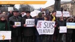 «Не забудемо, не пробачимо Волноваху» – на марші у Львові