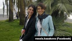 Весела Казакова и Мина Милева