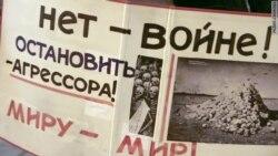 Петербург антивоенный