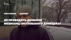 Як проводять своє дозвілля мешканці окупованого Донецька? | Опитування (відео)