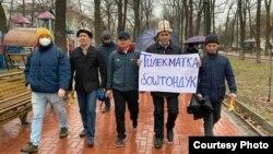 """""""Мыйзамдуулук үчүн!"""" жүрүшүнүн катышуучулары. Бишкек. 21-март, 2021-жыл."""