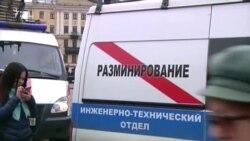 Станцію метро «Сінна площа» у Петербурзі закрили через повідомлення про мінування