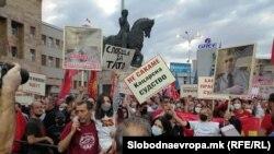 """Протест за """"Слобода за уставобранителите"""" - Скопје 29 мај 2021"""