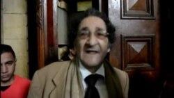 مصر: سعي لإستئناف حكم ضد نشطاء
