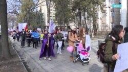 Отметить 8 Марта после 1 июля. В Бишкеке запретили проводить Марш женщин