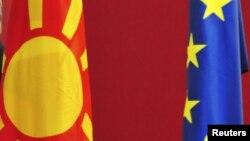 Zastava Makedonije i EU
