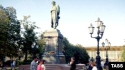 Пушкін в Росії