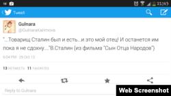 Gulnora Karimovaning Tvitterdagi sahifasidan olingan skrinshot, 2013 yilning 29 oktabri