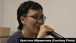 Кристина Абрамичева