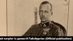 Василь Вишиваний, 1916 рік