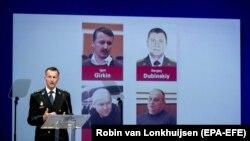 Спільна слідча група (JIT) називає імена перших чотирьох підозрюваних, Нідерланди, 19 червня 2019 року