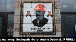 Зображення Івана Франка на стіні біля барикад на Грушевського під час Революції гідності (архівне фото). Робота стріт-арт-художника #Sociopath. Це одне із зображень, яке було замальоване