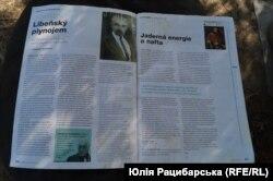 Публікація Ярослава Матросова про діда Івана Трубу в чеському журналі Vesmír