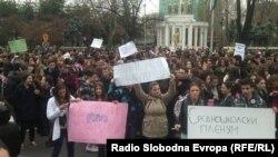 Архивска фотографија: Протест на средношколците.