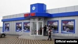 Magazinul duty free din vama transnistreană de la Pervomaisk