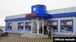 Un magazin duty free în regiunea transnistreană