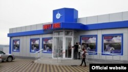Magazin duty free, în regiunea transnistreană