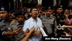 Gazetari i agjencisë së lajmeve, Reuters, Wa Lone.