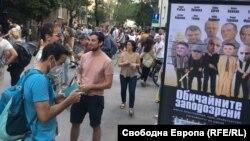 """Протестиращи пред ресторант """"Осемте джуджета"""" в София, 21 юли"""
