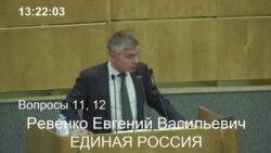 Евгений Ревенко о представляющих угрозу блогерах