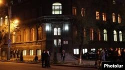 ՀՀԿ-ի կենտրոնական գրասենյակի շենքը Երևանում