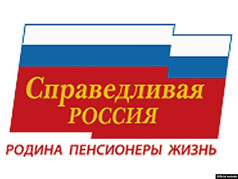 Все новости России и мира от NEWSru.com. В Туве победившие депутаты