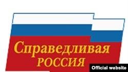 """Логотип партии """"Справедливая Россия"""""""