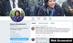 Ретвит поста американского президента провисел на страничке президента Грузии более часа